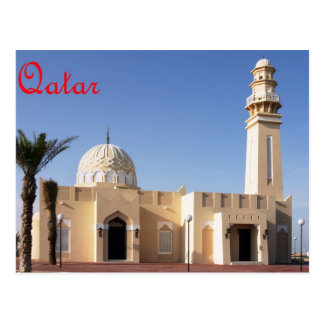 Mosque in Qatar postcard