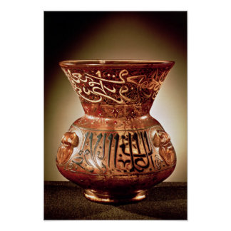 Mosque lamp with enamelled decoration inscribed poster