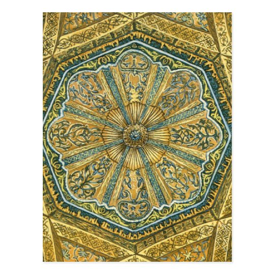 Mosque of Cordoba Spain. Mihrab cupola Postcard