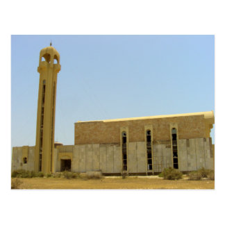 Mosque on Failaka Island, Kuwait Postcard