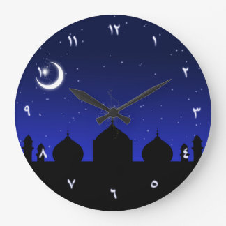 Mosque Silhouette at Night - Wall Clock