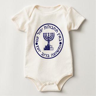 Mossad (הַמוֹסָד) Logo Seal Baby Bodysuit