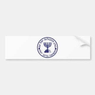 Mossad (הַמוֹסָד‎) Logo Seal Bumper Sticker