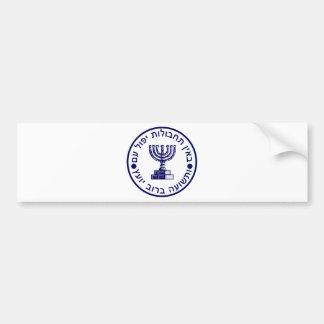 Mossad (הַמוֹסָד) Logo Seal Bumper Sticker