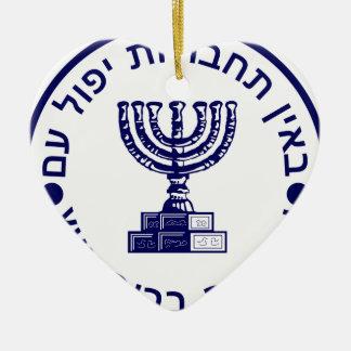 Mossad (הַמוֹסָד) Logo Seal Ceramic Heart Ornament