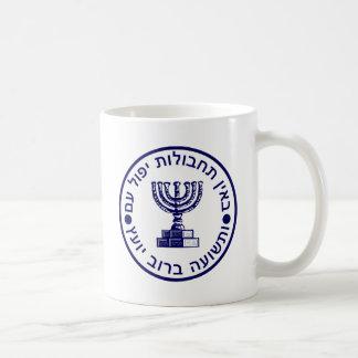 Mossad (הַמוֹסָד) Logo Seal Coffee Mug