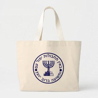 Mossad (הַמוֹסָד) Logo Seal Large Tote Bag