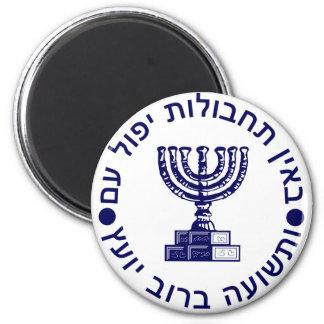Mossad (הַמוֹסָד) Logo Seal Magnet