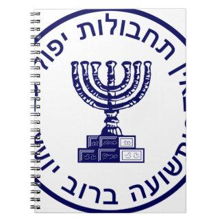 Mossad (הַמוֹסָד) Logo Seal Note Book