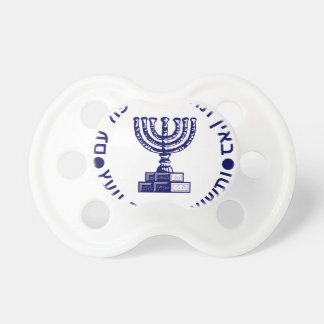 Mossad (הַמוֹסָד) Logo Seal Pacifier