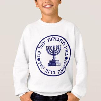 Mossad (הַמוֹסָד) Logo Seal Sweatshirt