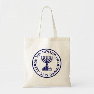 Mossad (הַמוֹסָד) Logo Seal Tote Bag