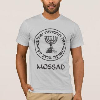 Mossad T-Shirt