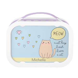 """Most days I wish I were a cat"", cute cat, meow Lunch Box"