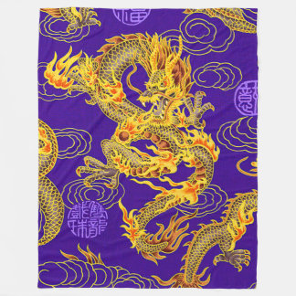 Most Popular Royal Chinese Emperor Dragon Fantasy Fleece Blanket