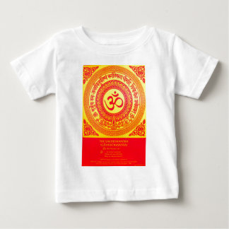 MOST SACRED HINDU GAYATRI MANTRA BABY T-Shirt