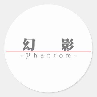 Mot chinois pour le fantôme 10172_3.pdf autocollants ronds