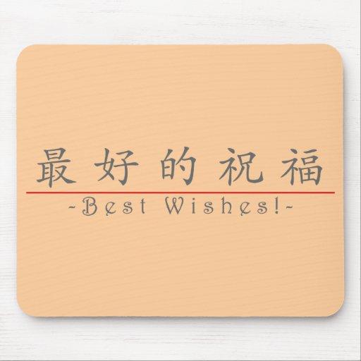 Mot chinois pour meilleurs voeux ! 10267_1.pdf tapis de souris