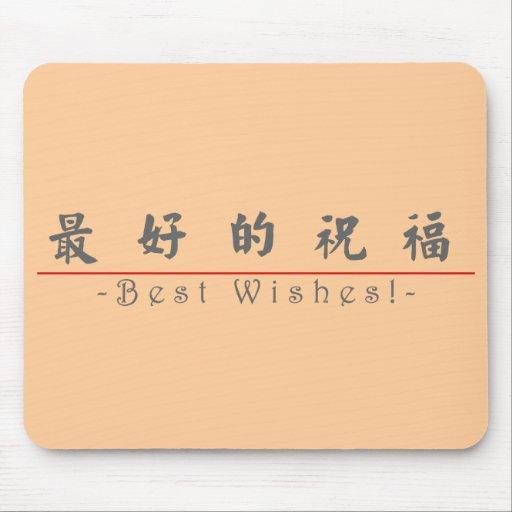 Mot chinois pour meilleurs voeux ! 10267_5.pdf tapis de souris