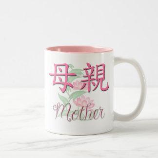 Mother (Chinese) Mug