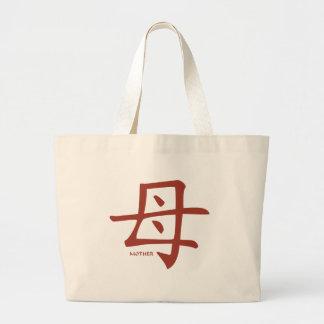 Mother kanji tote bag