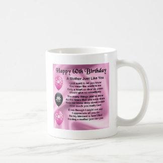 Mother Poem - 60th Birthday Coffee Mug