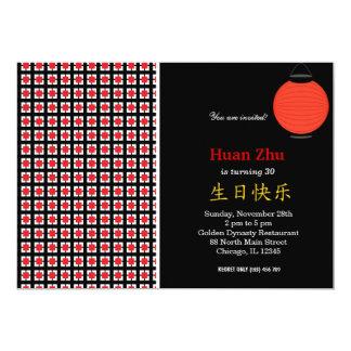 Motif chinois d'anniversaire bristol personnalisé
