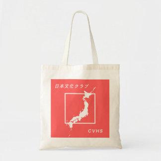 Motif Map Bag