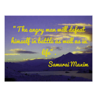 Motivational Poster with quote from Samurai Maxim