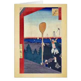 Mount Atago, Shiba by Andō, Hiroshige Ukiyo-e. Card
