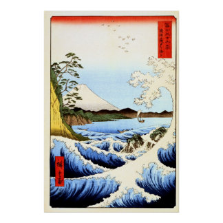Mount fuji, breaking waves at sea, Japanese Poster