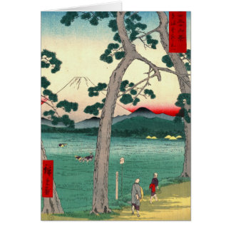 Mount Fuji from Tokaido Road 1858 Card