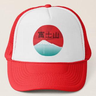 Mount Fuji Hat