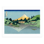 Mount Fuji Reflected in Lake Kawaguchi Post Card