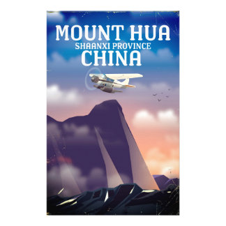 Mount Hua China vintage flight poster Stationery
