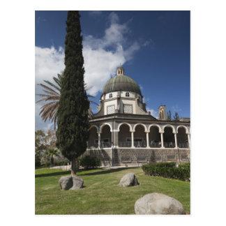 Mount of the Beatitudes Postcard
