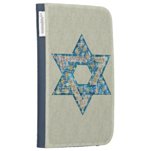 Mouse Drawn Gem Decorated Star Of David Kindle Keyboard Case
