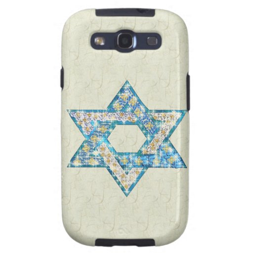 Mouse-Drawn Gem Decorated Star Of David Samsung Galaxy SIII Cover