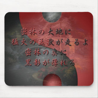 Mouse mat small Japanese poem