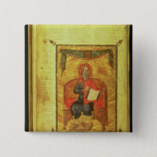 Ms Grec 2144 fol.10v Hippocrates 2 Inch Square Button