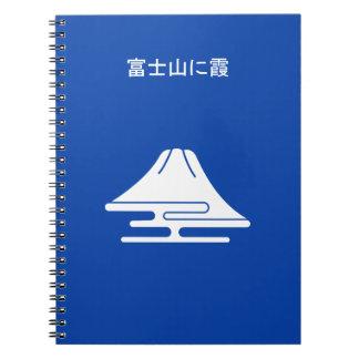 Mt.Fuji and haze Notebooks