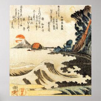 Mt Fuji by Kuniyoshi Utagawa Poster
