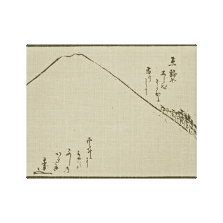 Mt. Fuji Sumi-e  -  Wrapped Canvas