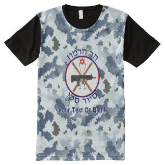 Mt. Hermon Ski Patrol - Snow Camo All-Over-Print T-Shirt
