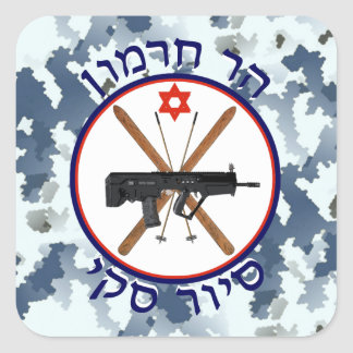 Mt. Hermon Ski Patrol - Snow Camo Square Sticker