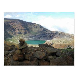 Mt. Zao Postcard