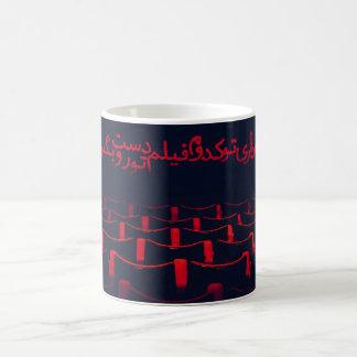 Mug-1 Coffee Mug