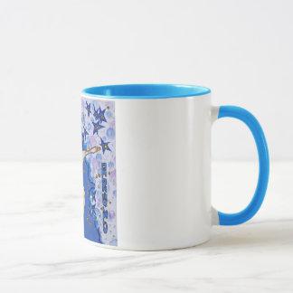 "Mug ""Constellation of the Swan """
