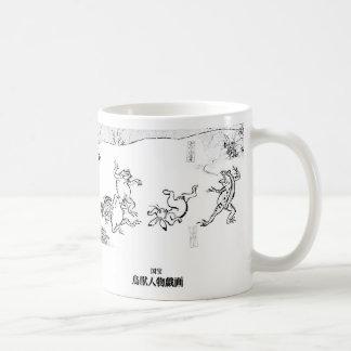 """Mug of """"Choujyu_Jinbutsu_Giga"""""""