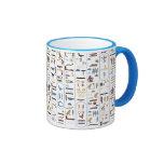 Mug - Pharaoh
